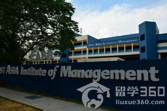新加坡留学:东亚管理学院会计硕士课程解析 -