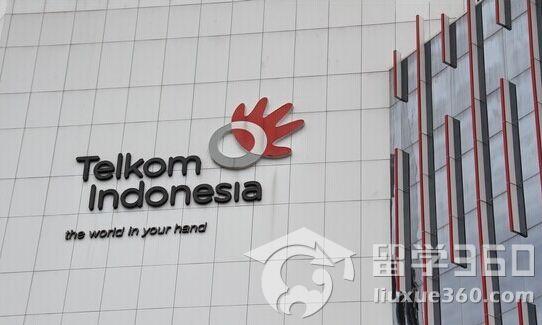 印度尼西亚电信公司