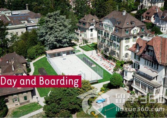 瑞士布里蒙国际学校