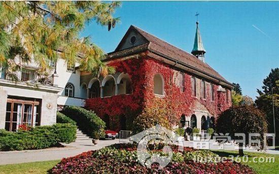 瑞士尚贝堤学院