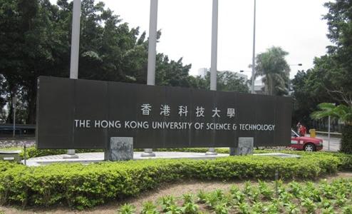香港留学5