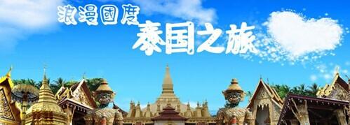 解析泰国旅游业