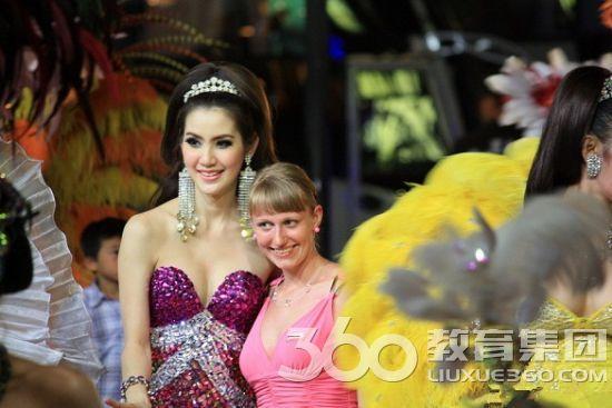 去泰国玩穿衣打扮照片