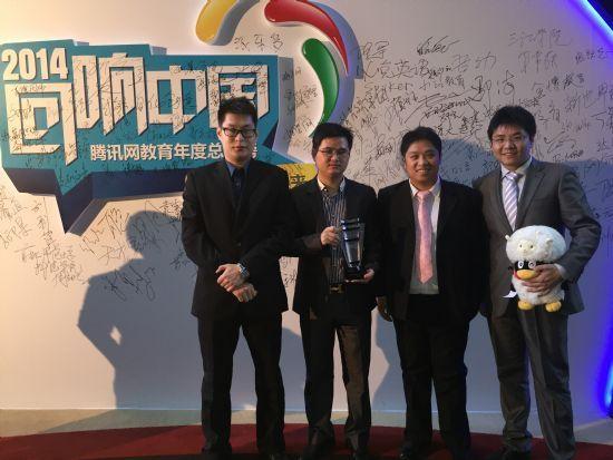 360教育集团董事长罗成荣获2014年中国教育行业领导力人物奖 并接受腾讯网采访