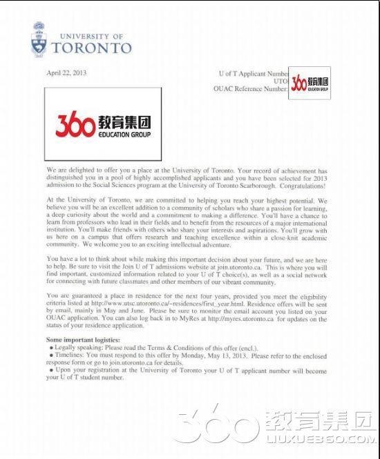 恭喜李同学被多伦多大学传媒专业录取