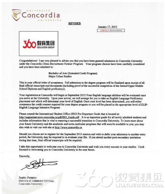 刘同学通过360加拿大成功办理康考迪亚大学本科转学分