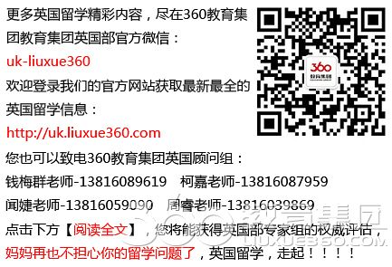香港院校2015年招收内地本科生一览表