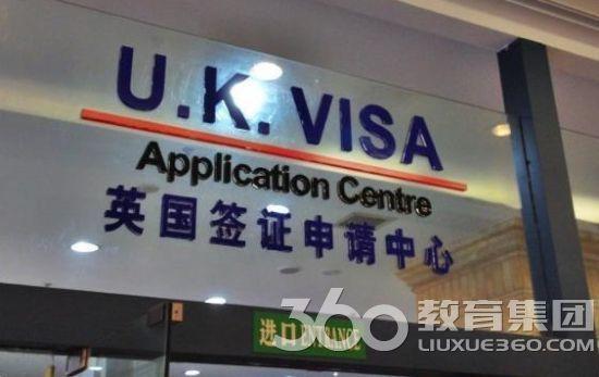 英国签证 儿童 指纹