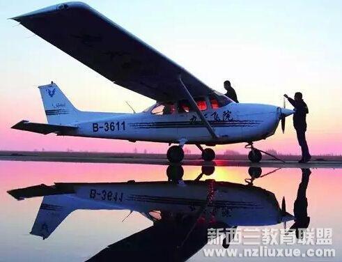 梅西大学航空管理学院   飞机驾驶员,又称飞行员,是一个非常高薪又