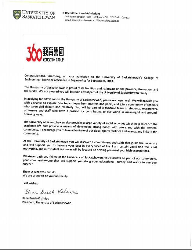 恭喜张同学通过留学360加拿大部成功申请萨省大学石油工程专业