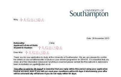 双非学子 无雅思成功取得南安普顿大学offer
