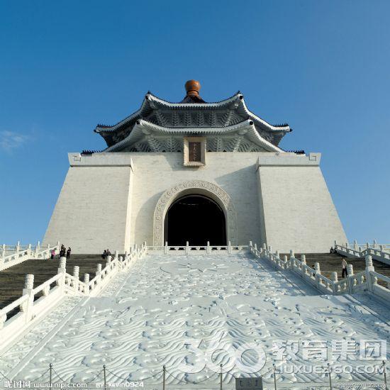 赴台湾留学申请流程