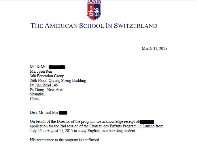 瑞士美国寄宿中学