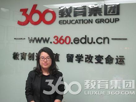 留学360英国部金牌留学顾问闻婕老师