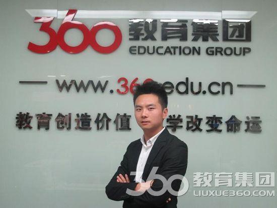 留学360金牌留学顾问周睿老师