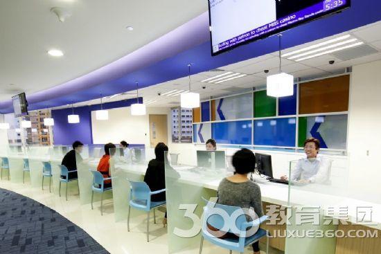 新加坡金融培训学院
