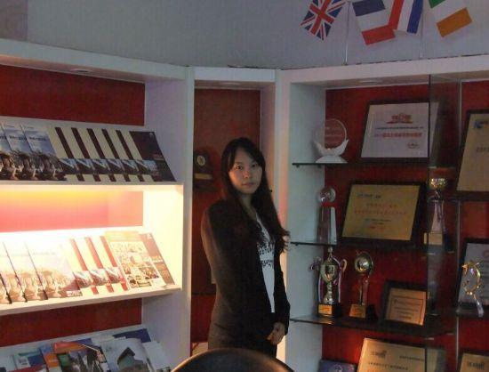 新加坡教育联盟