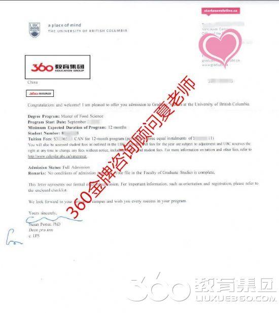 捷报连连恭喜谢同学拿到英属哥伦比亚大学研究生的offer