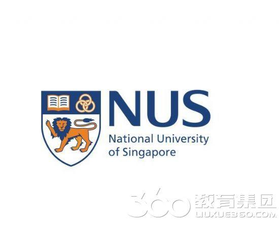 新加坡 国立大学 学校 标志 院校关键词 留学3