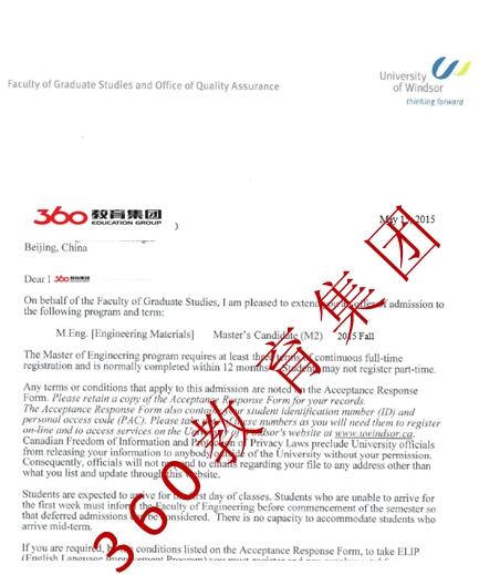 恭喜方同学录取加拿大温莎大学材料工程硕士