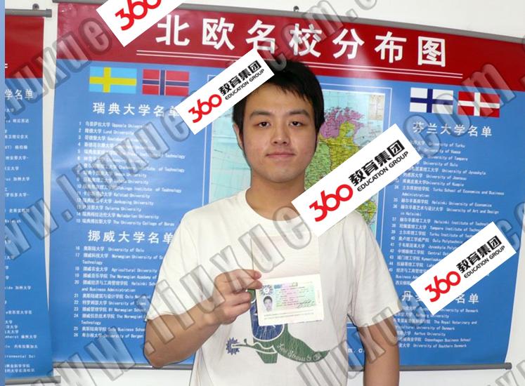 【挪威留学案列-第314例】唐同学被挪威泰勒马克大学学院控制与系统工程硕士录取,并顺利获得签证