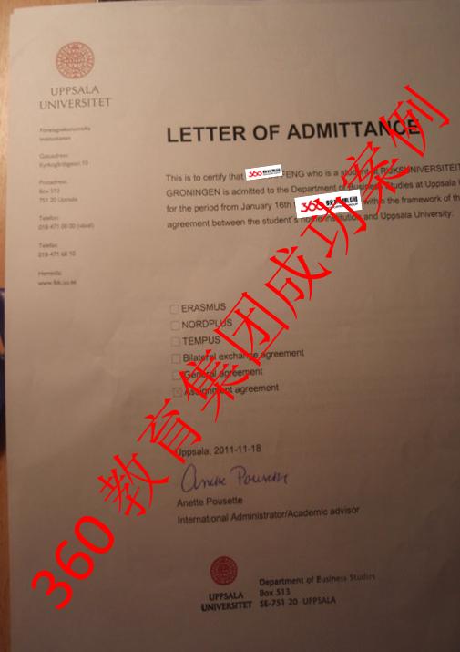 【瑞典留学案列-第404例】工作已10年,冯同学获得瑞典乌普萨拉大学商科硕士录取!