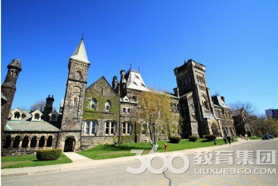加拿大留学:多伦多大学专业与课程设置