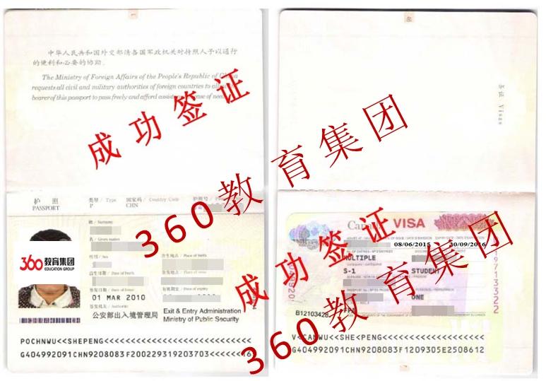 上海张同学入读皇后大学工程科学专业,签证顺利获得