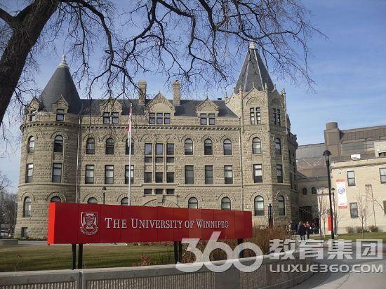 加拿大留学:温尼伯格大学介绍及其特色
