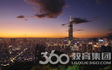 去台湾留学学费介绍