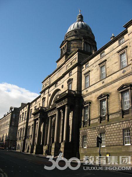 爱丁堡大学图书馆