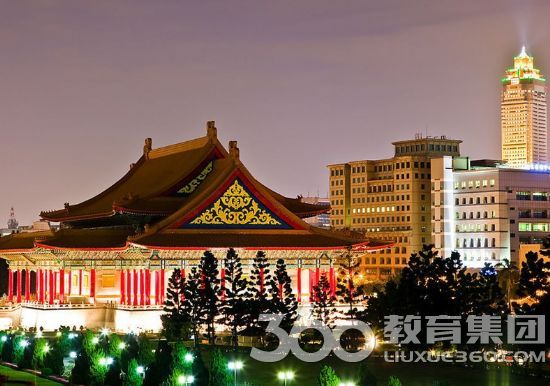 台湾留学的花费