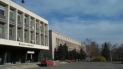 普罗夫迪夫农业大学院系设置