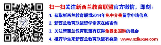 李艳玲贺北京X同学去维大读语言课程获新西兰学生签!!