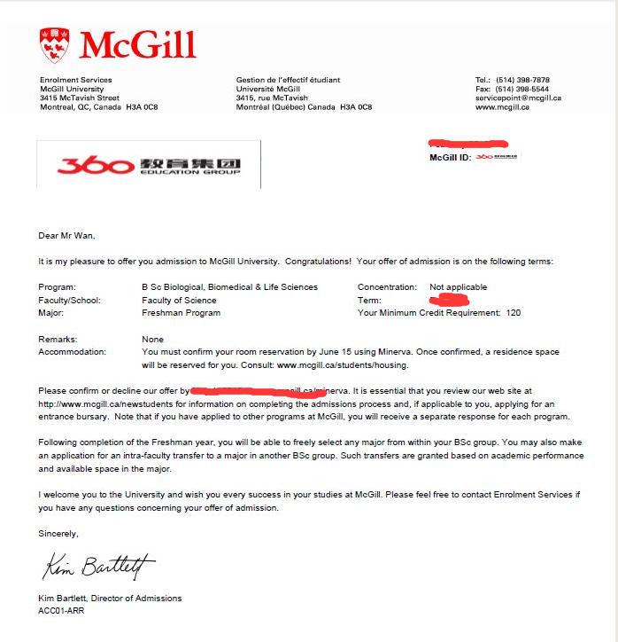 恭喜万同学获得麦吉尔大学生物科学录取