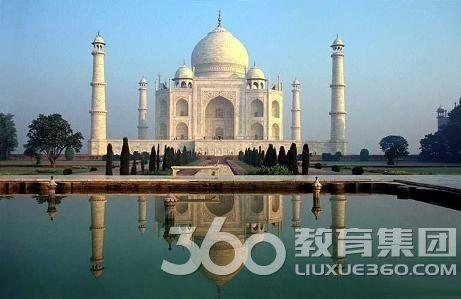 印度留学哪家好