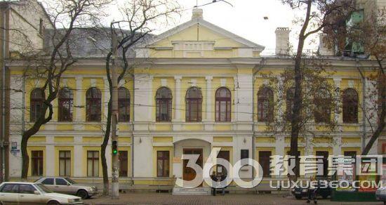 敖德萨国立音乐学院留学好不好