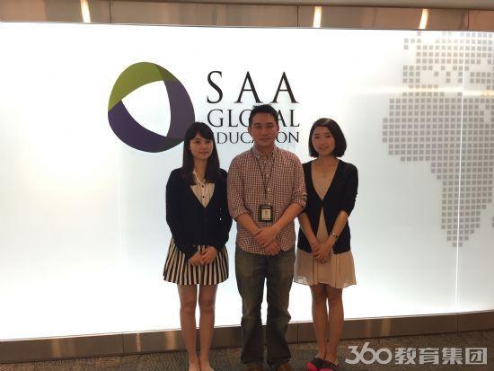新加坡会计学院