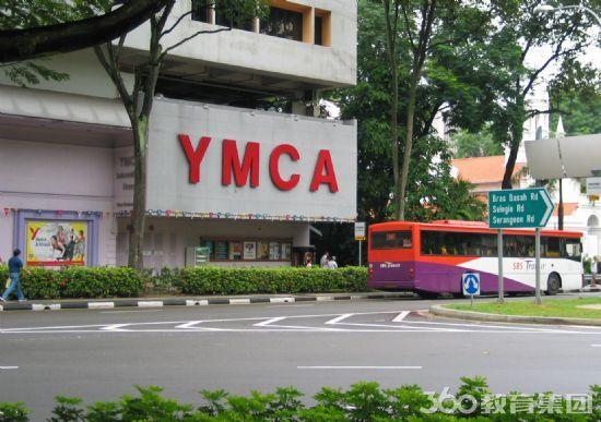 新加坡YMCA学校