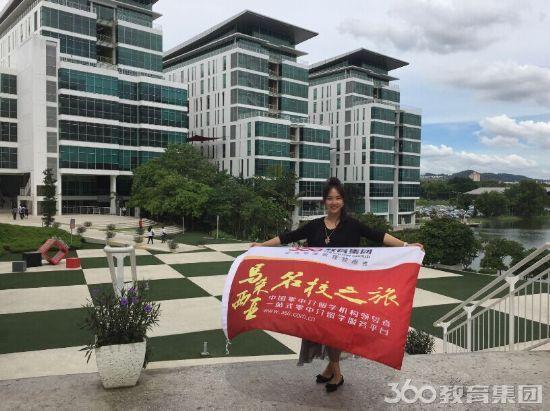 亚洲酒店管理专家――泰莱大学