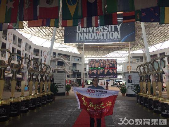 艺术设计人才的摇篮――林国荣创意科技大学