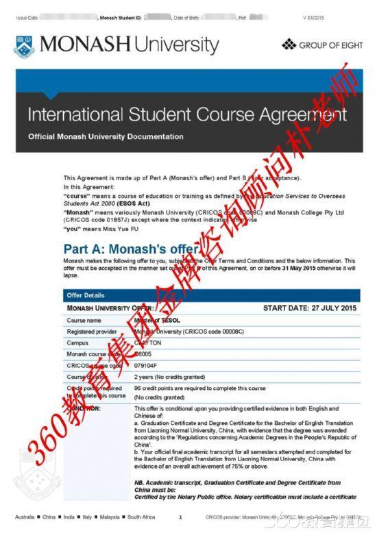 提早办理好签证,顺利衔接莫纳什大学入学时间
