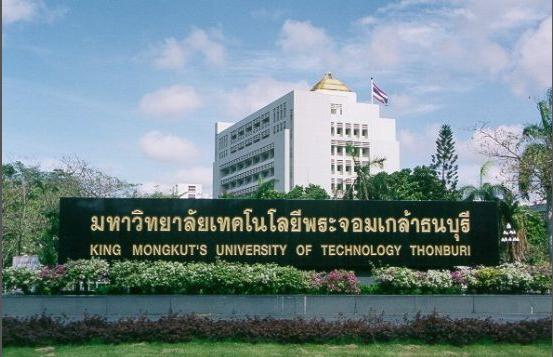 泰国国王科技大学申请