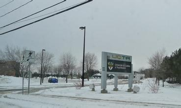 魁北克大学三河分校
