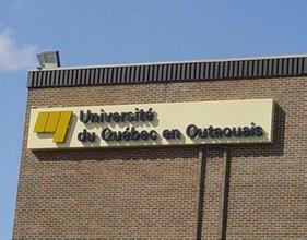 魁北克大学乌塔韦校区