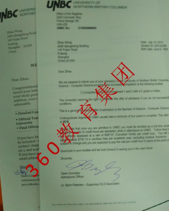 【加拿大留学案例-第1187例】恭喜王梓豪同学获得北英属哥伦比亚大学的计算机科学专业的录取通知书