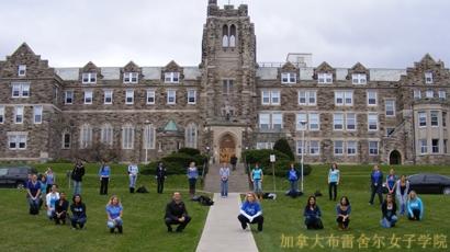 该大学学院主要提供大学提供文科,社会科学,组织管理学,食品营养学