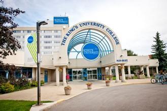 国王大学学院