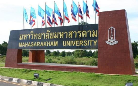 马哈沙拉堪大学费用便宜吗