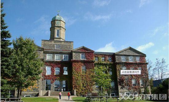 爱德华王子岛大学